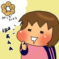 2006_5_17.jpg