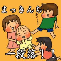 2006_9_16.jpg