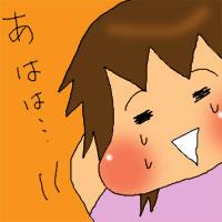 2006_9_4.jpg