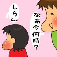 2007_5_12.jpg