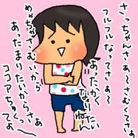 2007_8_22_2.jpg