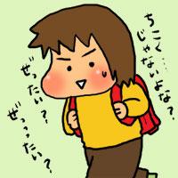 2008_3_24_1.jpg
