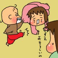2008_3_24_3.jpg