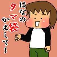 2008_3_25.jpg