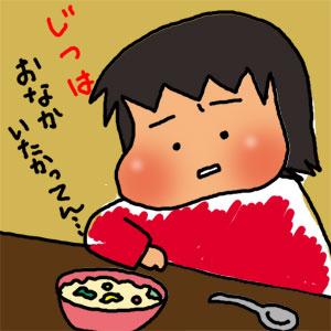 2009417saku.jpg